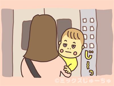 じーっとこっちを見る赤ちゃん
